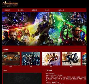 复仇者联盟3视频网